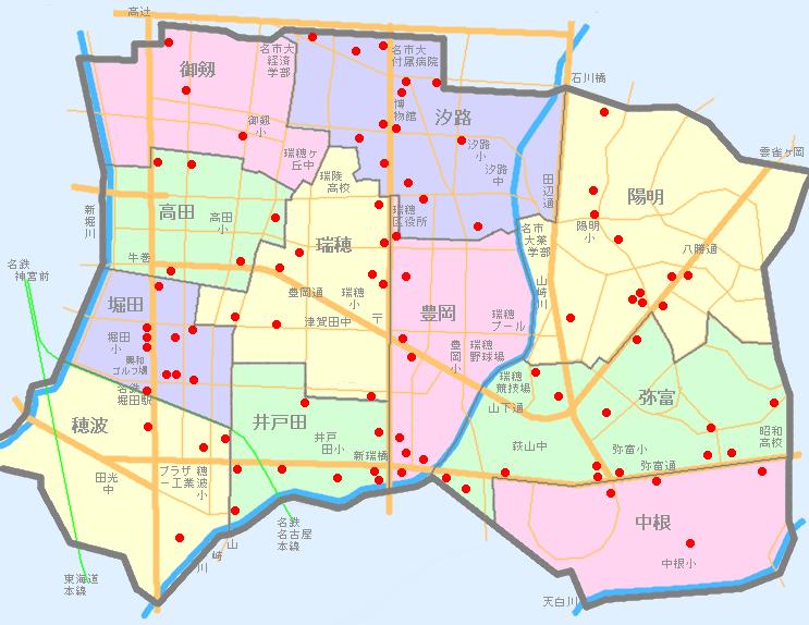 瑞穂区 - Mizuho-ku, Nagoya - JapaneseClass.jp
